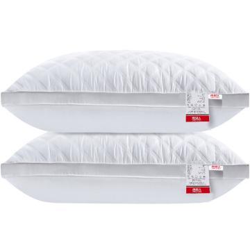 南极人全棉枕头 2个/套 单边行缝高枕 约74*48厘米