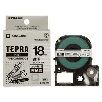 錦宮 標簽,強粘性 ,黑字透明18mm×8m每卷 ST18KW 單位:個