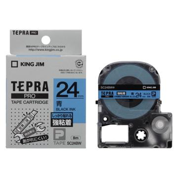 錦宮 標簽,強粘性 ,黑字藍底24mm×8m每卷 SC24BW 單位:個