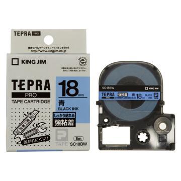 錦宮 標簽,強粘性 ,黑字藍底18mm×8m每卷 SC18BW 單位:個