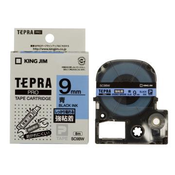 錦宮 標簽,強粘性 ,黑字藍底9mm×8m每卷 SC9BW 單位:個