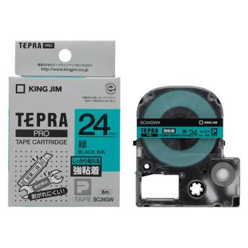 锦宫 标签,强粘性 ,黑字绿底24mm×8m每卷 SC24GW 单位:个