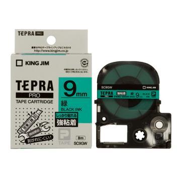 锦宫 标签,强粘性 ,黑字绿底9mm×8m每卷 SC9GW 单位:个
