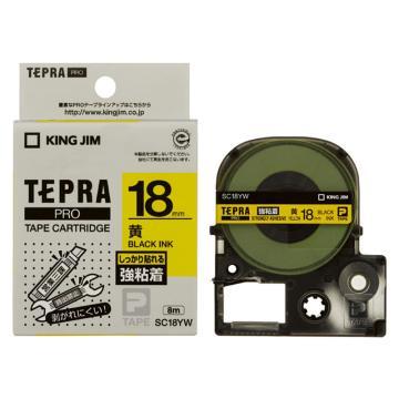 錦宮 標簽,強粘性 ,黑字黃底18mm×8m每卷 SC18YW 單位:個