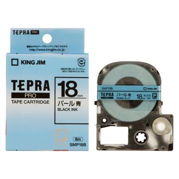 錦宮 彩色標簽,黑字藍底18mm×8m每卷(珍珠色)SMP18B 單位:個
