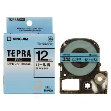 錦宮 彩色標簽,黑字藍底12mm×8m每卷(珍珠色)SMP12B 單位:個