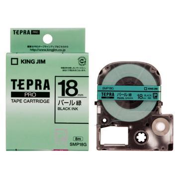 锦宫 彩色标签,黑字绿底18mm×8m每卷(珍珠色)SMP18G 单位:个