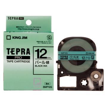 锦宫 彩色标签,黑字绿底12mm×8m每卷(珍珠色)SMP12G 单位:个