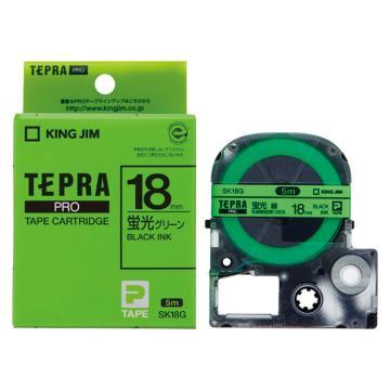 锦宫 彩色标签,黑字绿底18mm×5m每卷(荧光色)SK18G 单位:个