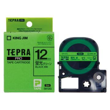锦宫 彩色标签,黑字绿底12mm×5m每卷(荧光色)SK12G 单位:个