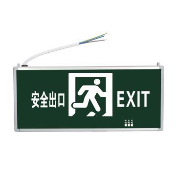 劳士 消防应急标志灯,220V LED疏散指示灯,双面,安全出口,L1503-A