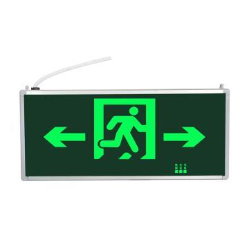 劳士 消防应急标志灯,220V LED疏散指示灯,双面,安全出口双向,L1500-A