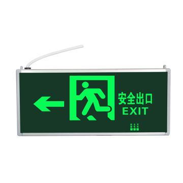 劳士 消防应急标志灯,220V LED疏散指示灯,单面,安全出口向左,L1501
