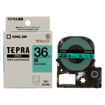 锦宫 彩色标签,黑字绿底36mm×8m每卷(浅淡色) SC36G 单位:个