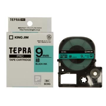 锦宫 彩色标签,黑字绿底9mm×8m每卷(浅淡色) SC9G 单位:个