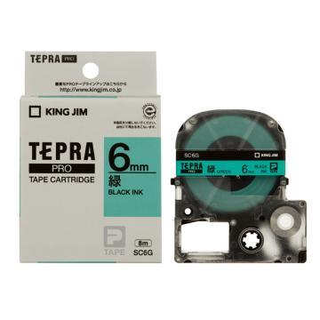 锦宫 彩色标签,黑字绿底6mm×8m每卷(浅淡色) SC6G 单位:个