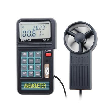 泰仕/TES 风速计/风温计/风量计,AVM-07