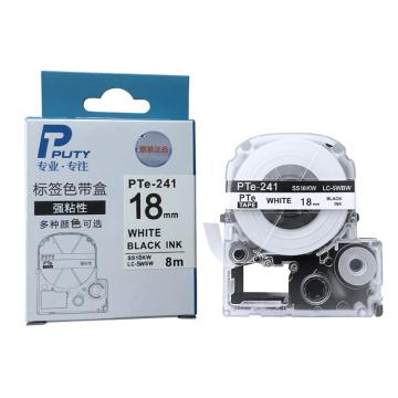 普贴 标签色带,白底黑字PTE-251宽度24mm 适用于锦宫、爱普生标签机 单位:卷