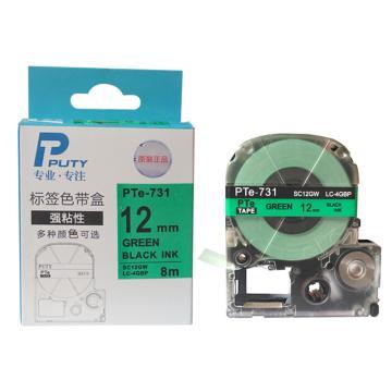 普贴 标签色带,绿底黑字PTE-731宽度12mm 适用于锦宫、爱普生标签机 单位:卷