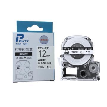 普贴 标签色带,白底黑字PTE-231宽度12mm 适用于锦宫、爱普生标签机 单位:卷