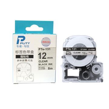 普贴 标签色带,透明底黑字PTE-131宽度12mm 适用于锦宫、爱普生标签机 单位:卷