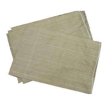 恒伟 编织袋,45*70