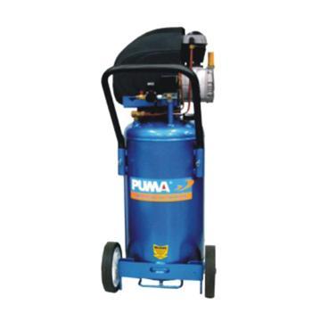 巨霸PUMA 活塞式空压机,立式有油直接式,单相,0.12 m³/min,AX2541V