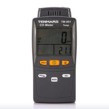 泰玛斯/TENMARS 一氧化碳检测仪,TM-801