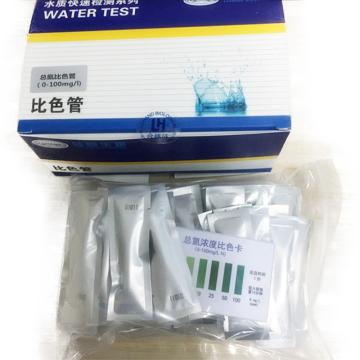 总氮比色管,50次/盒, 陆恒, 0-100mg/l