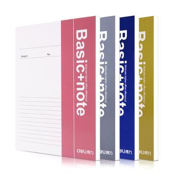 得力 80型无线胶装软面笔记本,7985 单位:本