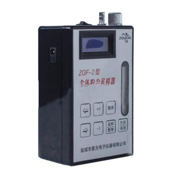 个体粉尘采样器,ZGF-2