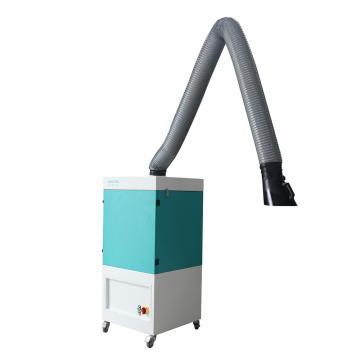 SUNTIME 单臂移动式筒式烟尘净化器,SDJ-YT1.2K,1.5KW,380V,吸气臂风量1200-1500m3/h