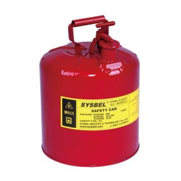 西斯贝尔SYSBEL I型金属安全罐,5GAL/19L,红色,SCAN002R