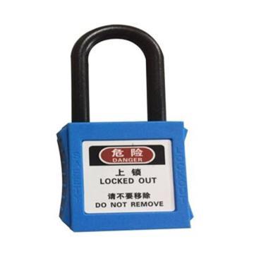 PP酸碱柜和4加仑PE柜专用挂锁,锁链内高38mm,锁杆直径6mm,锁体直径45mm, 锁体宽度38mm