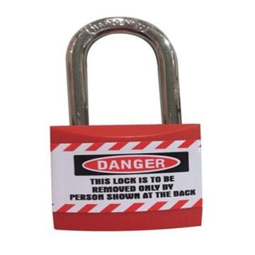 金属安全柜专用挂锁,锁链内高22mm, 锁杆直径4mm,锁体直径32mm,锁体 宽度33mm