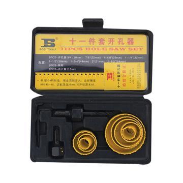 十一件套開孔器,11PC,BS539111