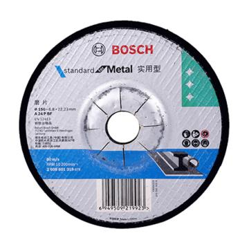 博世Bosch 打磨片,实用型砂轮角磨片 ,100mm×16mm×4mm,2608601316