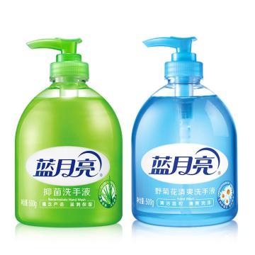 蓝月亮(Bluemoon)  500g芦荟洗手液+500g 野菊花洗手液 芦荟野菊花洗手液套装(单位:组)