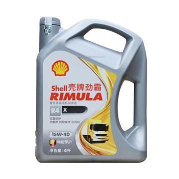 壳牌 柴机油,劲霸 Rimula R4 X 15W40,4L