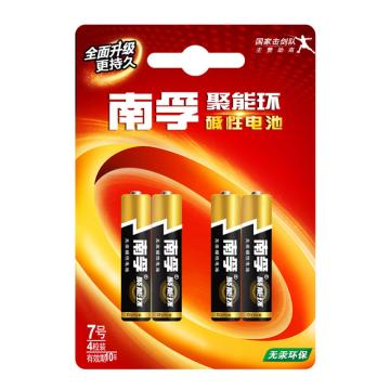 南孚 电池,4粒/卡 7号/1.5V  单位:卡