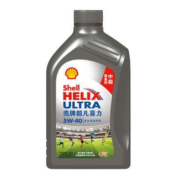 壳牌 合成机油,超凡喜力 Helix Ultra 5W-40,1L/桶