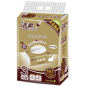 洁柔(C&S)抽纸,金尊3层130抽面巾纸*3包,(M号纸巾 金色尊贵 纯韧高端软抽) 单位:提