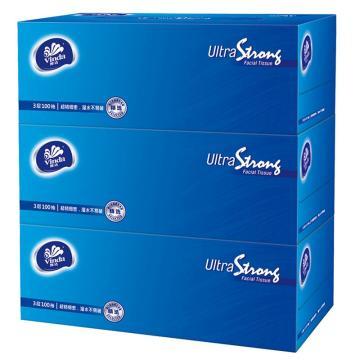 维达(Vinda) 抽纸,超韧3层100抽盒装*3盒纸巾 单位:提