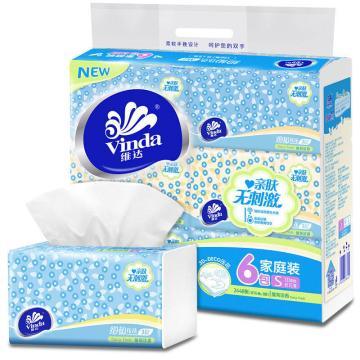 维达(Vinda) 抽纸,V2249, 136抽/包6包/提 细韧软包抽纸(单位:提)