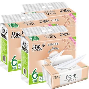 洁柔(C&S)面巾纸,白色JR078-01,6包/提 (单位:提)