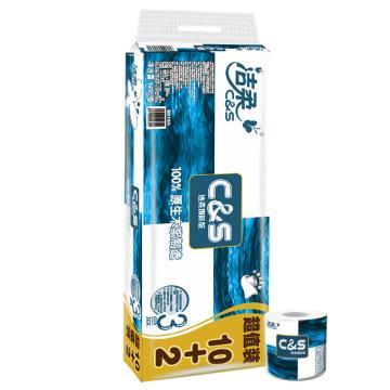 洁柔(C&S)卷纸,蓝面子 柔韧3 层 140g 卫生纸*12 卷(国际版加量装) 单位:提