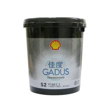 壳牌-润滑脂-佳度 S2V160-3,1KG
