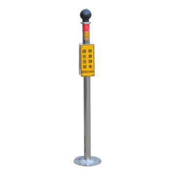 渤防 防爆人体静电释放仪静电消除器静电消除球人体静电释放球静电消除桩,(普通型),FJDEx-ZT