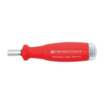 PB SWISS TOOLS 可调节扭矩手柄,带磁性套筒,10-50cNm,PB 8316.M 10-50 cNm,可用C6和E6批头