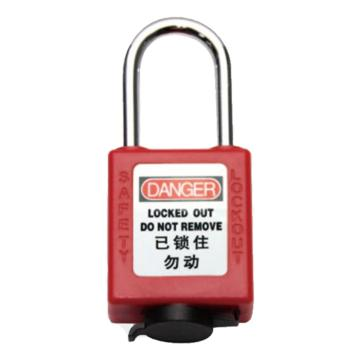 天津贝迪 ABS防尘工业安全挂锁,长45mm,宽40mm,厚19mm,红色,BD-8591